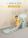 滑滑梯滑梯兒童室內家用寶寶滑滑梯幼兒園小...