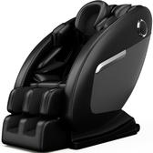 康佐KanJon電動按摩椅家用多功能全身全自動8D智慧小型老人太空艙 MKS宜品