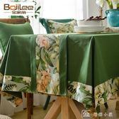 桌布 北歐棉麻桌布 家居布藝加厚餐桌布餐臺布椅墊套裝 桌旗餐墊茶幾布 YXS娜娜小屋