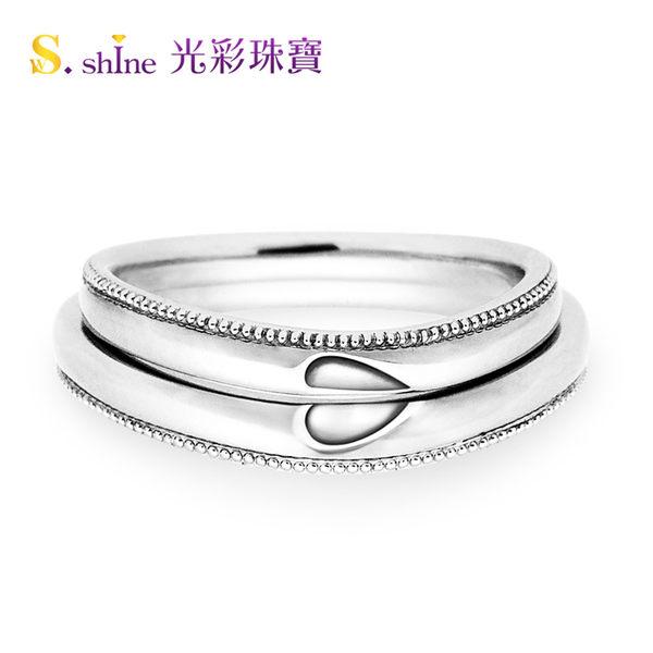 【光彩珠寶】婚戒 日本鉑金結婚戒指 女戒 愛之戀曲