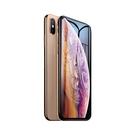 iPhone12/12Pro Max抗藍光防爆鑽石膜 防刮防磨手機膜 手機保護貼(iPhone11~12ProMax適用)-JoyBaby