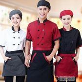 夏季夏裝廚師服短袖長袖廚師工作服酒店飯店食堂品餐廳後廚房衣服   草莓妞妞
