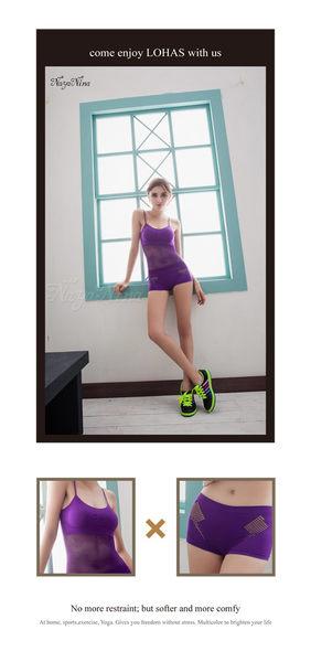 律動!無縫透氣無鋼圈背心平口褲組S-XL 紫色 (OS小舖)
