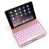 新款蘋果ipad mini4保護套mini231無線藍牙鍵盤超薄迷你鋁合金全包防摔休眠背光平板殼子 極客玩家