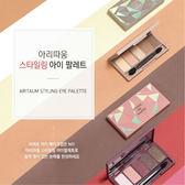 韓國 Aritaum 造型風格五色眼影盤 5g 多款可選 【櫻桃飾品】【24126】