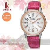 SEIKO日本精工LUKIA情人節限量太陽能腕錶V137-0CG0K/SUT306J1公司貨