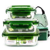 玻璃飯盒微波爐專用保鮮盒套裝便當盒學生帶蓋韓國長方圓形碗艾維朵