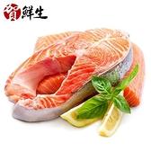 【南紡購物中心】賀鮮生-鮮嫩智利鮭魚切片6片(350g/片)