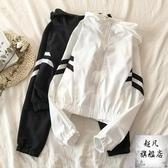 防曬衣 夏季防曬衫薄款開衫外套 2020新款運動女裝防曬衣風衣潮ins上衣服-免運直出
