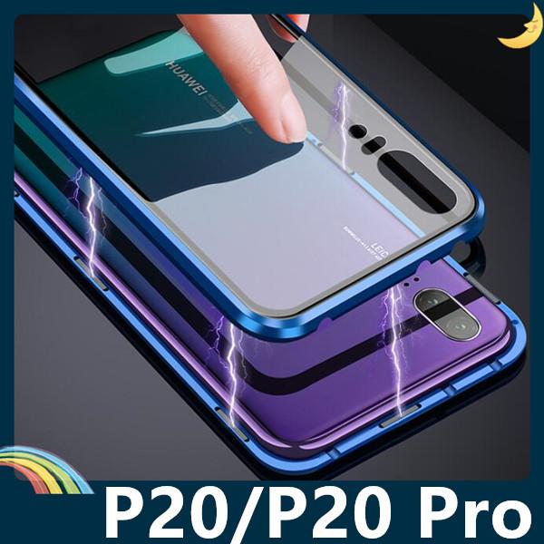 HUAWEI P20/P20 Pro 萬磁王金屬邊框+鋼化雙面玻璃 刀鋒戰士 全包磁吸款 保護套 手機套 手機殼 華為