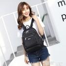 尼龍後背包 後背包女2021新款韓版時尚百搭尼龍牛津布帆布背包書包防盜旅行包 智慧e家 新品