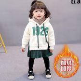 女童衛衣裙新款韓版長款時尚冬裝加絨加厚1寶寶3歲公主打底衫 CY潮流站