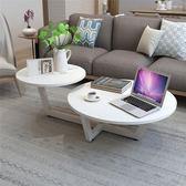 北歐茶幾現代簡約客廳小戶型迷你歐式創意個性咖啡桌簡易圓形桌子·享家生活館YTL