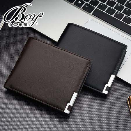 皮夾 滑面質感對折短夾 大容量【NQA5042】