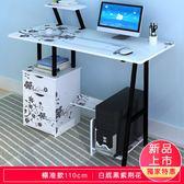 電腦桌電腦台式桌書桌簡約家用經濟型學生省空間辦公寫字桌子臥室HRYC {優惠兩天}