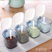 塑料家用歐式調味瓶罐套裝調料盒廚房用品調味盒套裝【米娜小鋪】