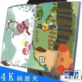 4k畫冊夾兒童繪畫素描畫冊夾圖紙夾A2畫紙收納冊袋【英賽德3C數碼館】