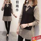 針織外罩拼接側釦長板上衣XL~5XL【3...