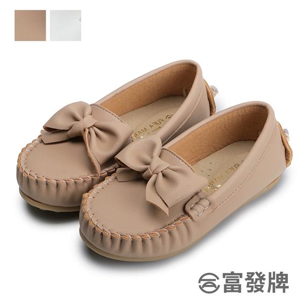 【富發牌】蝴蝶結柔軟兒童豆豆鞋-白/粉 33DL155