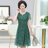 媽媽夏裝碎花洋裝中年女裝短袖裙子新款洋氣衣服 QQ27228『東京衣社』