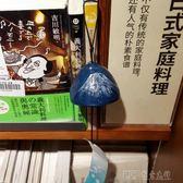 日本巖手南部鑄鐵風鈴 富士山復古鐵器鈴鐺寺廟祈福掛飾 探索先鋒