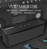 藍牙喇叭 T18無線藍牙喇叭大音量3d環繞超重低音炮家用戶外手機便攜式插卡電腦車載收音機