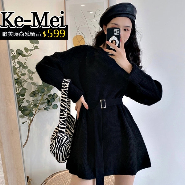 克妹Ke-Mei【ZT64707】SPICY辛辣名媛腰帶U領厚款毛衣洋裝