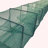 漁網蝦籠捕魚泥鰍黃鱔龍蝦螃蟹籠網可折疊 cf 全館免運