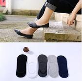 [全館5折] 男士 純色 船襪 淺口 防滑 矽膠 隱形襪子 男士 全棉 休閒(五入組)