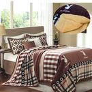 【PLAYBOY】美國花花公子幻想羊羔絨毯  咖啡色 雙人毛毯