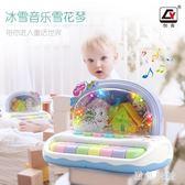 兒童音樂0-1-3周歲嬰兒玩具6-12個月女寶寶益智早教2-4男孩電子琴 js7440『黑色妹妹』