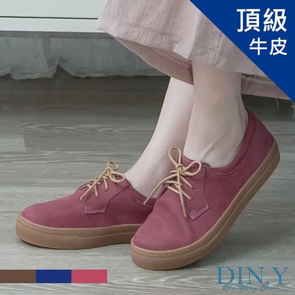 真皮圓頭休閒鞋(紅) 平底鞋.真皮.頂級牛巴戈皮革.包鞋.牛皮.女鞋【S005-05】DIN.Y