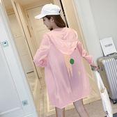 防曬衣女夏中長款正韓印花連帽薄外套上衣寬鬆大碼防曬服