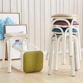 凳子時尚創意餐桌凳家用方凳加厚成人餐廳餐椅現代簡約客廳高板凳