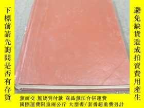 二手書博民逛書店罕見國家級館藏書;1986年精裝合訂本《動物學報---1-4》Y