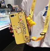 iPhone 8 Plus SE2 公仔掛繩 手機軟殼 全包保護套 斜挎背包式 背帶掛繩 手機殼 手機套 iPhone SE 2020