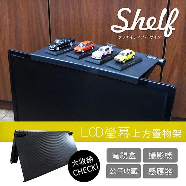 免運【澄境】可調式專利螢幕置物架 電腦架 電視架 螢幕架 收納架 桌上架 置物架 書桌 電腦桌ST022