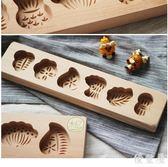 木質模具月餅兒童卡通南瓜餅干烘焙  hh1795『優童屋』
