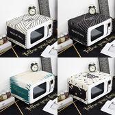 微波爐蓋巾簡約幾何微波爐罩格蘭仕美的罩布家用防油廚房烤箱長方蓋佈防塵布 喵小姐