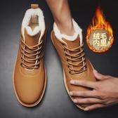 雪地靴男冬天皮面防水加厚棉馬丁靴韓版冬季休閒加絨保暖男士棉鞋  魔法鞋櫃