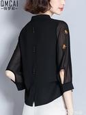 2020春夏新款不顯肚子雪紡襯衫女士洋氣短款襯衣刺繡花七分袖上衣 唯伊時尚