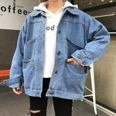 牛仔外套 牛仔短外套女春秋季2018新款韓版學生bf原宿風寬鬆休閒長袖上衣潮