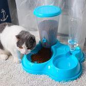貓碗雙碗自動飲水狗碗自動喂食器寵物用品貓食盆狗食盆貓咪用品 盯目家