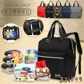 後背包媽媽包大開口Colorland台灣總代理待產包-321寶貝屋