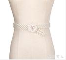 花朵水鉆寬珍珠裝飾腰帶女士配禮服洋裝子白色鬆緊腰封時尚新款LXY7319【極致男人】