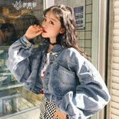 春裝韓版復古蝙蝠袖夾克上衣學生寬鬆單排扣短款牛仔外套女潮