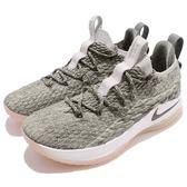 Nike LeBron XV Low EP 15 灰 米白 低筒 Flyknit 編織鞋面 籃球鞋 襪套式 男鞋 【PUMP306】 AO1756-003