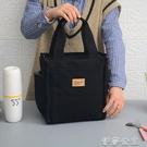 便當袋 日式簡約帆布飯盒袋便當包媽咪包學生資料袋手提包多功能手拎布包 伊莎公主