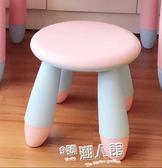 兒童塑料凳子寶寶小板凳浴室凳子換鞋塑料小板凳帶防滑【全館免運】
