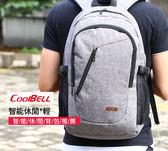 COOLBELL電腦包【15.6吋】外接USB充電 輕量型運動休閒 雙肩/後背包(6008)